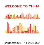 Panorama Of China. Vector