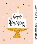 happy birthday text with cake... | Shutterstock .eps vector #411418294