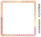 raster copy. frame in ethnic... | Shutterstock . vector #411429868