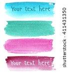 set of watercolor stripes.... | Shutterstock .eps vector #411431350