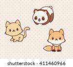 kawaii animals set  part 2.... | Shutterstock .eps vector #411460966