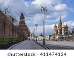 view of moscow kremlin and st... | Shutterstock . vector #411474124