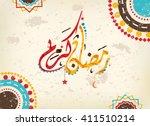 illustration of ramadan kareem... | Shutterstock .eps vector #411510214