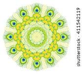 Oriental Round Pattern With...