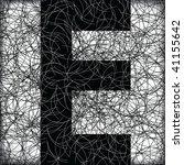letter e alphabet symbol design | Shutterstock . vector #41155642