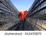 in the construction site  the... | Shutterstock . vector #411655870