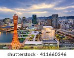 kobe  japan port skyline at... | Shutterstock . vector #411660346