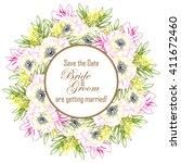 vintage delicate invitation... | Shutterstock . vector #411672460