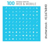 vector white 100 universal web...   Shutterstock .eps vector #411676840