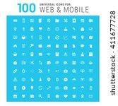 vector white 100 universal web... | Shutterstock .eps vector #411677728