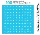 vector white 100 universal web...   Shutterstock .eps vector #411677734