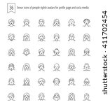 trendy line icons set of people ... | Shutterstock .eps vector #411702454