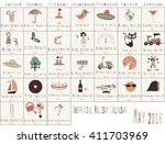 funny unofficial holiday... | Shutterstock .eps vector #411703969