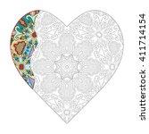 Decorative Ornate Heart In...