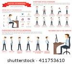 vector flat illustration for... | Shutterstock .eps vector #411753610