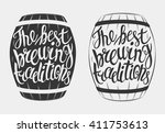 Hand Drawn Lettering For With...
