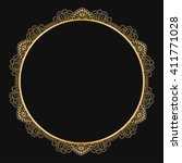 round lace border frame... | Shutterstock .eps vector #411771028