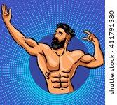 bodybuilder hipster beard and... | Shutterstock .eps vector #411791380
