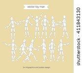 art mannequin set. model moving ... | Shutterstock .eps vector #411843130