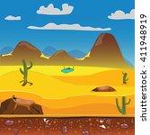 background desert  sunny day...   Shutterstock .eps vector #411948919