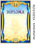 sport diploma template blue... | Shutterstock .eps vector #412015156