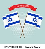 abstract image of the israeli... | Shutterstock .eps vector #412083130