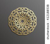seamless islamic pattern 3d | Shutterstock .eps vector #412188538