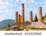 Apollo Temple In Delphi  An...