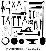 tools silhouette set 1 | Shutterstock .eps vector #41236168