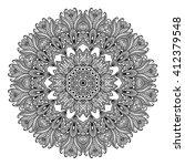 mandala. round ornament pattern....   Shutterstock .eps vector #412379548
