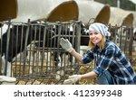 Smiling Farm Working Girl...