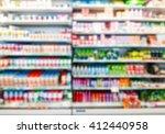 blur image of inside...   Shutterstock . vector #412440958