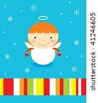 little sweet angel girl greeting | Shutterstock .eps vector #41246605