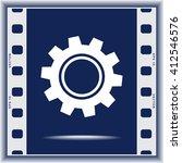 gear sign icon  vector...   Shutterstock .eps vector #412546576