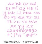 3d purple alphabets with digits ... | Shutterstock . vector #412594960