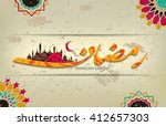 illustration of ramadan kareem... | Shutterstock .eps vector #412657303