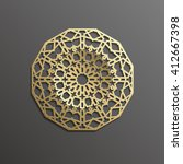 Islamic 3d gold on dark mandala round ornament background architectural muslim texture design . Can be used for brochures invitations,persian motif | Shutterstock vector #412667398