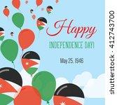 jordan independence day... | Shutterstock .eps vector #412743700