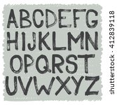 hand drawn brush alphabet of... | Shutterstock . vector #412839118