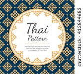 thai pattern template ... | Shutterstock .eps vector #412844683