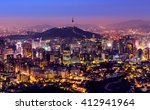 Small photo of Korea,Seoul city and namsan tower at night