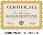 orange diploma. with background.... | Shutterstock .eps vector #412951978
