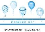 national flag on balloons.... | Shutterstock .eps vector #412958764