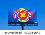 Small photo of welcome to AEC on giant billboard on blue sky background - can use to promote or montage on your product
