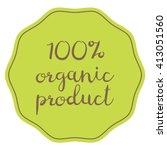 Vector Green 100  Organic...