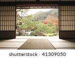 Tenryuji Temple Daihoujyo...