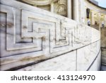 Amphitheater Details In...