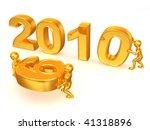 new year. 2010. 3d   Shutterstock . vector #41318896