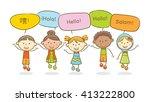 doodle illustration ... | Shutterstock .eps vector #413222800