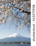 fuji mountain | Shutterstock . vector #413375938